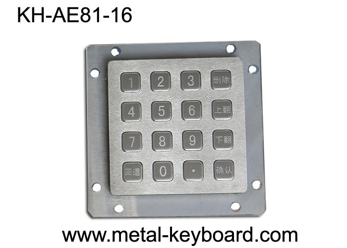 Liquidproof Vandal Proof Keypad Rear Panel Mounting , Customizable Keypad Outdoor / Indoor