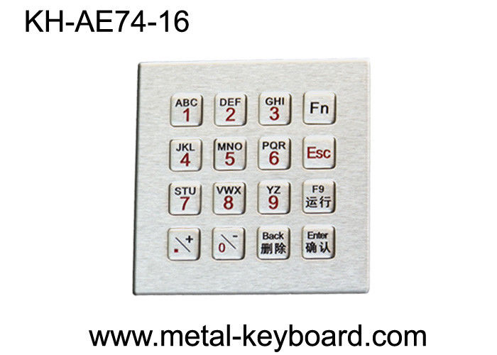 IP65 16 Keys Industrial Metal Keyboard with integrated functional Digital keypad