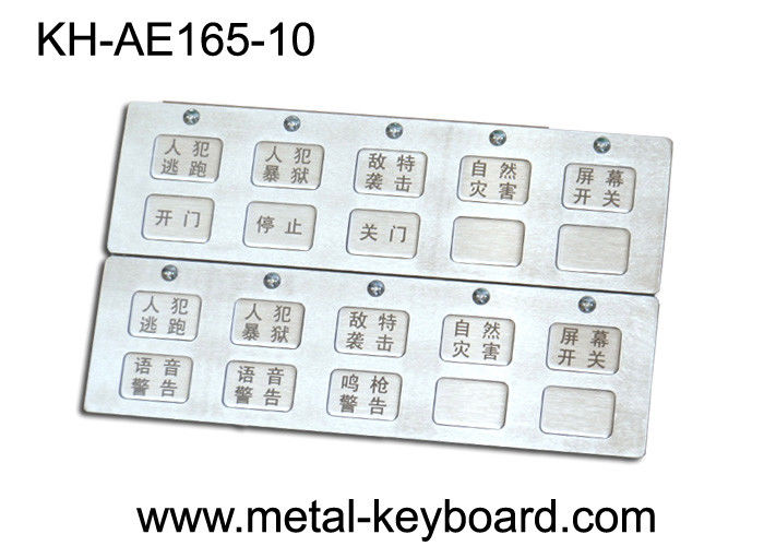 Rugged Metal Access Control System metal keypad 10 Keys and LED Light